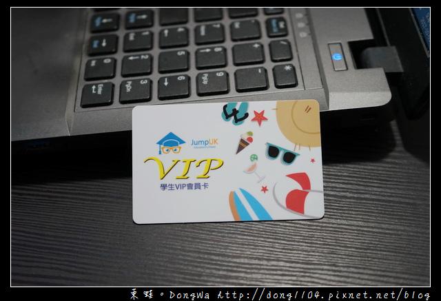 【菲律賓遊學推薦】菲律賓語言學校代辦推薦 遊學費用咨詢| JUMPUK遊學代辦