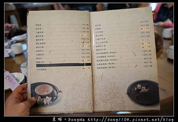 【桃園食記】大溪老街美食推薦 隱身木器行內18年在地美食 協盛木器/姚茶館私房料理