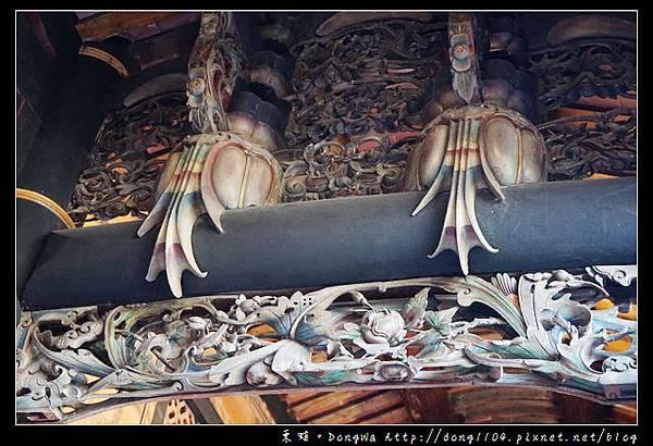 【趣吧達人帶路】大溪月眉國定古蹟李騰芳古宅|臺灣最具代表性十大民宅
