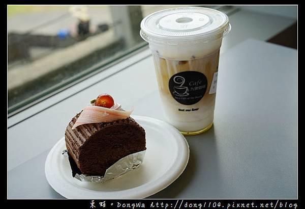 【宜蘭食記】頭城下午茶 無敵海景咖啡廳 飲料加蛋糕只要199元 九號咖啡外澳館 No.9 Cafe at the Beach