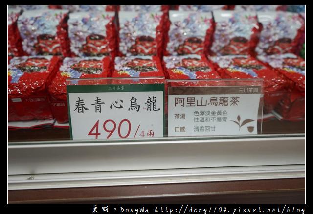 【台北公館伴手禮推薦】三川茶業 公館水源市場樂活名攤 只賣自家種的茶