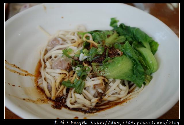 【新竹食記】竹北水餃 竹北麵食館推薦|特色葫瓜水餃|十一街麵食館