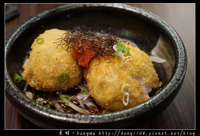【新北食記】中和居酒屋推薦|自製水針魚一夜干 美味海膽干貝堡|元氣の老爹居食酒場