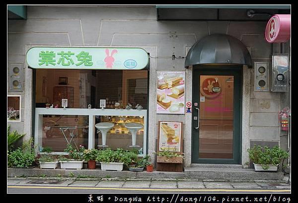 【中壢彌月蛋糕推薦】Sugar Angel 棠芯兔|手工現做 不加添加物/人造香料|招牌生乳捲 美味肉蛋起司條