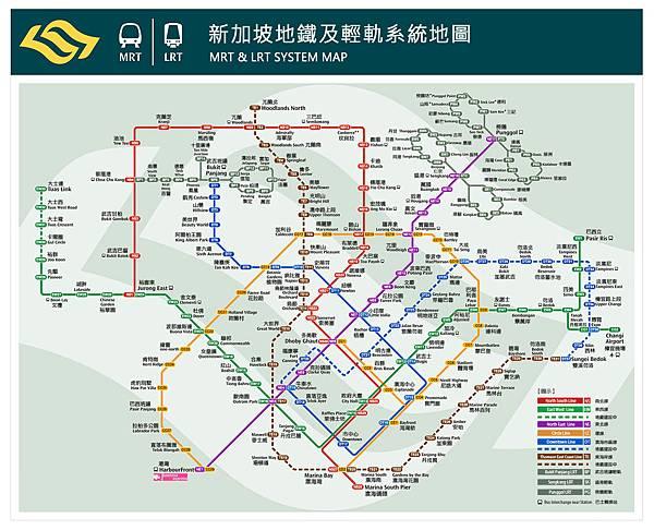 2017新加坡MRT