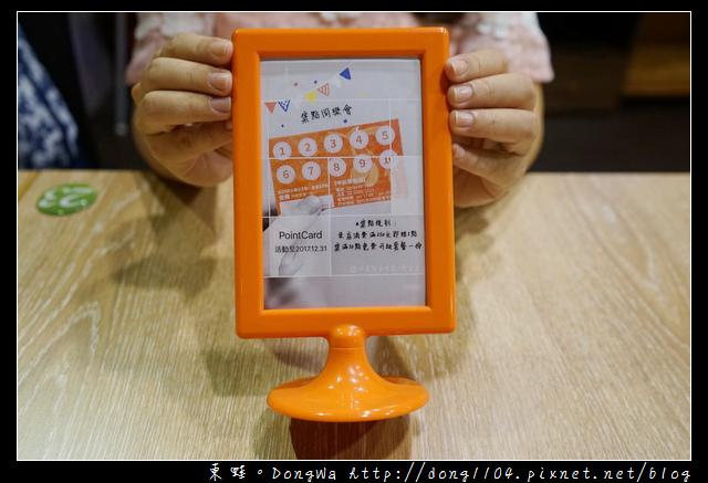 【中和義式餐廳】捷運景安站週邊美食推薦|商業午餐只要158| P'go 沛果鮮食煮意中和景安店