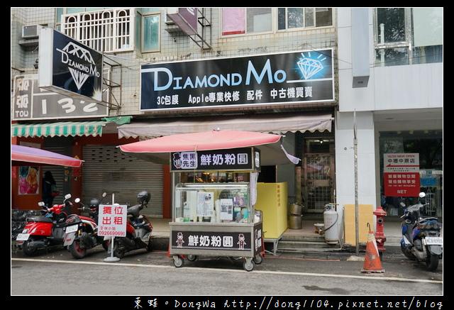 【中壢包膜推薦】中原大學手機包膜 手機維修  Diamond Mo 手機包膜店