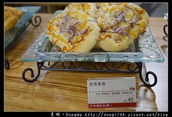 【新莊麵包店推薦】塩之乳酪 日本赤穗天塩 塩。パン手作麵包本舖