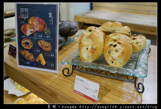 【新莊麵包店推薦】塩之乳酪 日本赤穗天塩|塩。パン手作麵包本舖