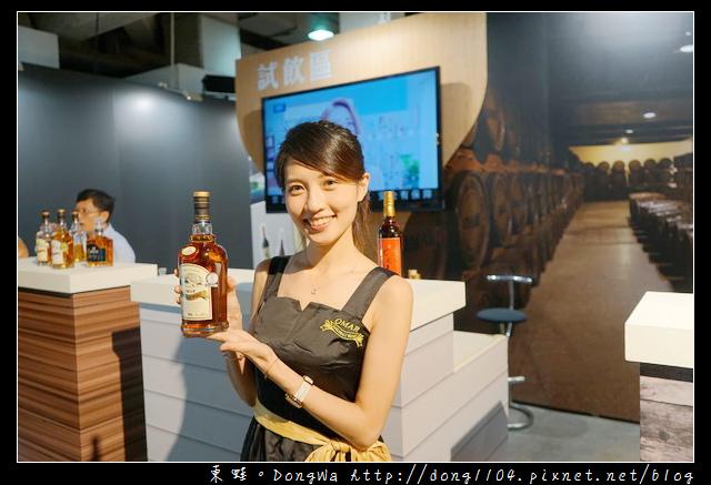 【台北免費展覽】台酒體驗館 台酒生技免費體驗|闖關拿好禮 限定好禮買一送一|華山東2四連棟