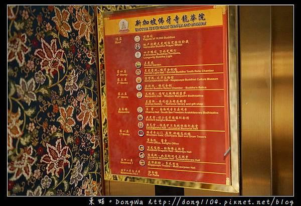 【新加坡自助/自由行】新加坡免費景點推薦 牛車水佛牙寺 轉經輪藏萬佛閣