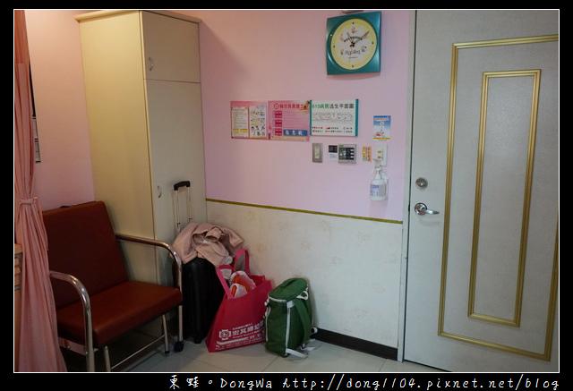 【中壢婦幼醫院】宏其婦幼醫院催生過程心得分享|產後病房環境介紹