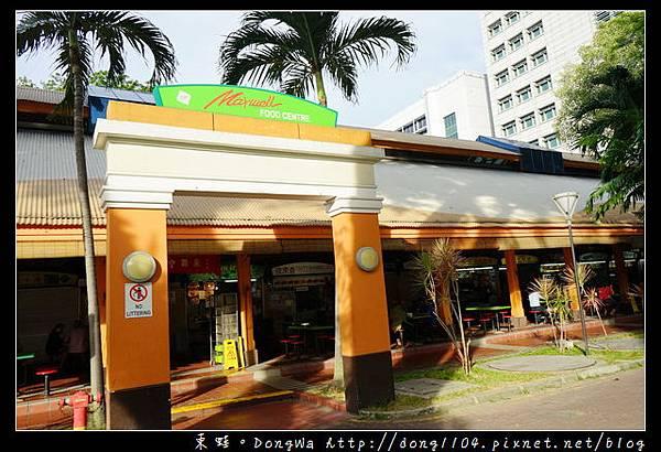 【新加坡自助/自由行】新加坡牛車水美食推薦|麥士威熟食中心|金華魚片米粉