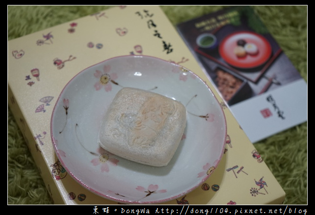 【台北彌月蛋糕推薦】彌月禮盒免費試吃|明月堂 日式和菓子精製老舖