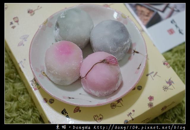 【台北彌月蛋糕推薦】彌月禮盒免費試吃 明月堂 日式和菓子精製老舖