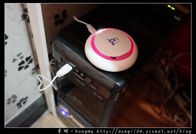 【開箱心得】韓國 Dr. USB Plasma 等離子產生空氣清淨機/空氣淨化器