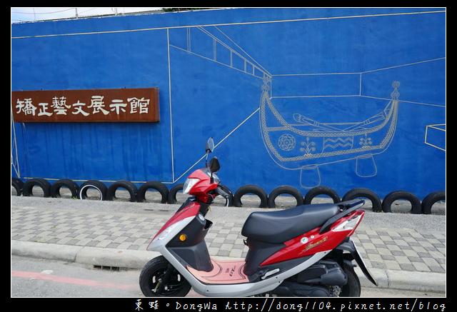 【台東租車】台東旅遊通機車汽車出租|機車一天只要300元