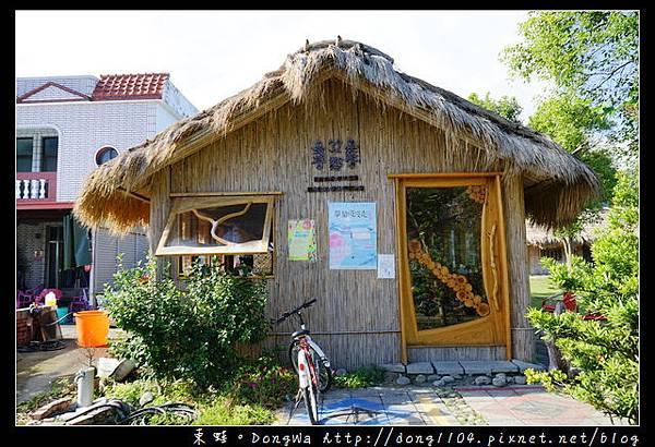 【都蘭慢漫走】台東都蘭部落導覽遊程 手作DIY教學 美味部落風味餐