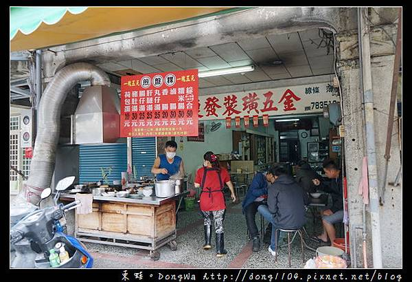 【雲林食記】北港朝天宮周邊美食推薦|坐在五金行內吃早餐 金捷發煎盤粿