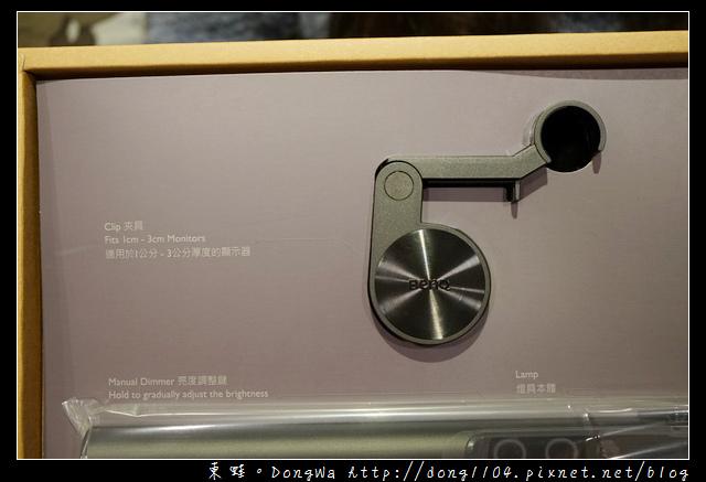 【開箱心得】BenQ WiT ScreenBar 螢幕智能掛燈|自動補光 不佔空間 螢幕不反光 可色溫調整