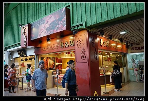 【新加坡自助/自由行】新加坡伴手禮推薦 牛車水林志源肉乾