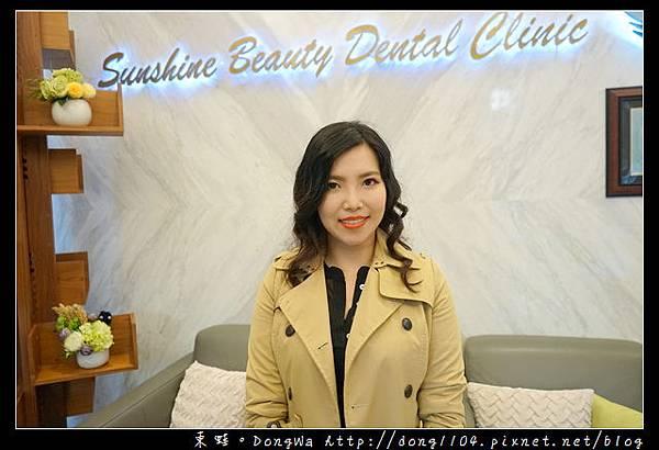 【新竹牙齒美白貼片推薦】陶瓷美白薄片 齒型雕塑 新竹日光翡麗牙醫診所 牙齒美白貼片實例發表會