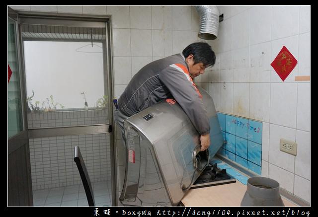 【抽油煙機推薦】五聯排油煙機 W-9205H 雙層直吸式電熱排油煙機安裝心得分享