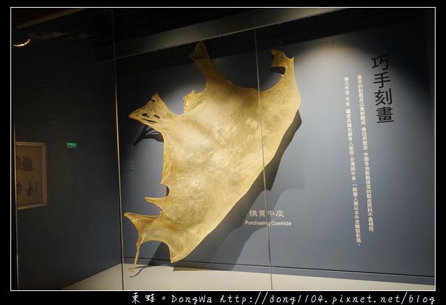 【台北遊記】台北室內親子旅行景點推薦 台北偶戲館 京華城百貨旁