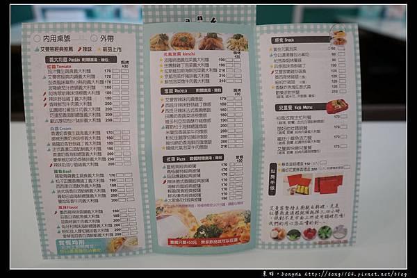 【台中食記】大甲美食餐廳推薦 商業午晚餐120元 聚餐好選擇 艾曼客 all mankind