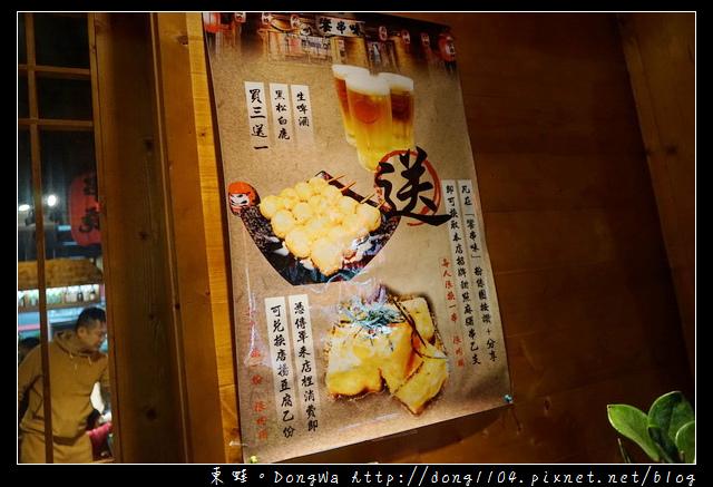 【新北食記】蘆洲串燒居酒屋|炭火直烤 美味壽司|饗串味
