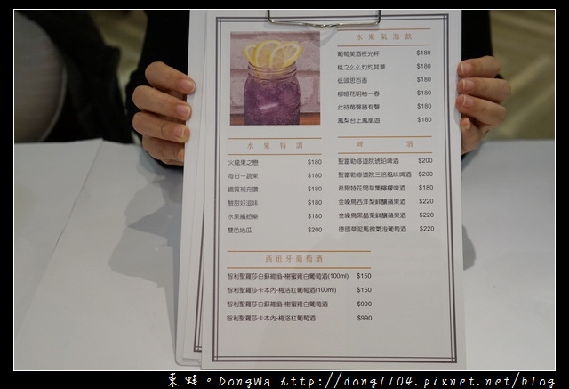 【台北女僕咖啡廳】中山甜點下午茶推薦 義法超美餐廳 春日甜Café