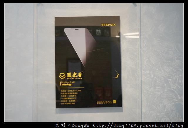 【手機藍光保護貼推薦】藍光盾 阻隔藍光2.5D玻璃保護貼 怪獸包膜 Skin Monster
