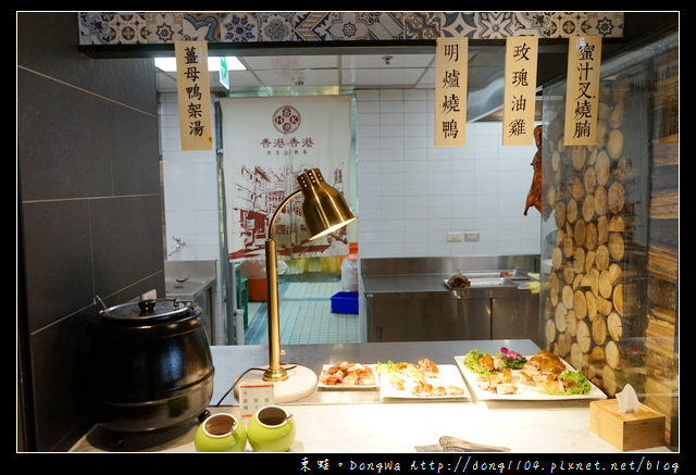 【新竹竹北吃到飽餐廳推薦】港式飲茶吃到飽 香港香港新生活飲茶