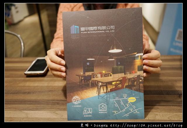 【新竹營業登記借址服務】富甲國際商務中心 商務微型辦公室租借 資源整合共享經濟
