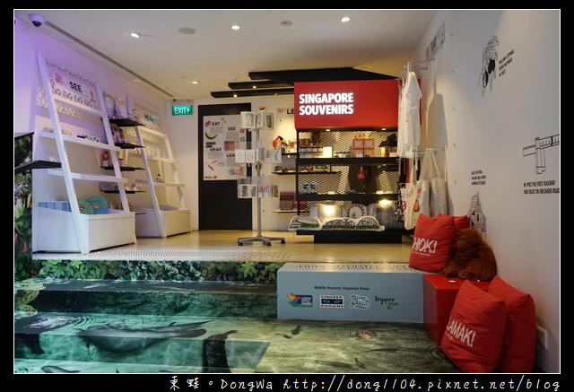 【新加坡自助/自由行】新加坡旅行第一站:新加坡遊客中心 Singapore Visitor Centre