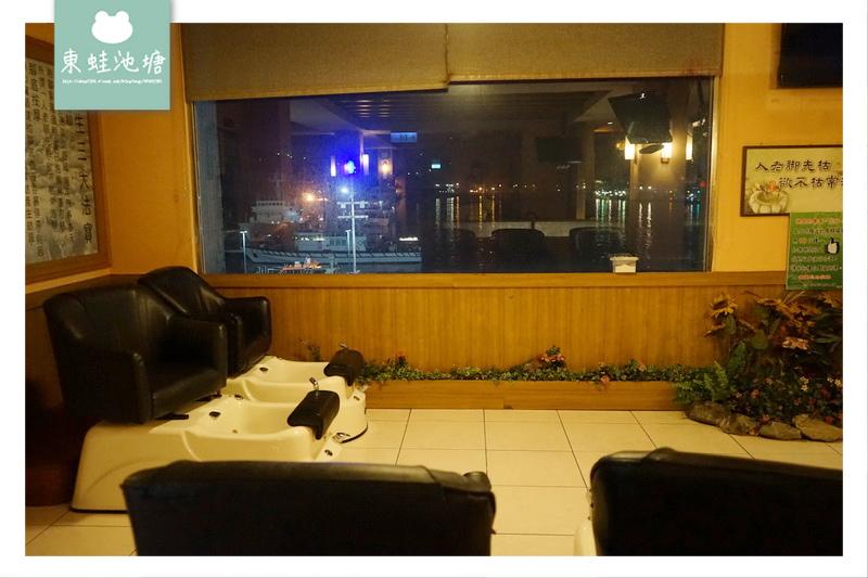 【基隆按摩推薦】基隆火車站旁 海景泡腳SPA 鄧老師養生館