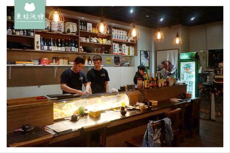 【桃園日式料理居酒屋推薦】桃園後站平價居酒屋 美味台菜料理 小料理食事処