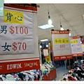 【大園廠拍特賣會】EDWIN 鑀德恩 2017年終特賣會大園廠