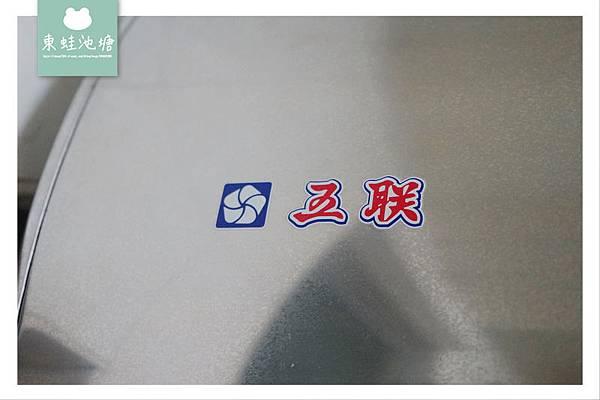 【排油煙機推薦】五聯排油煙機 W-9205H 雙層直吸式電熱排油煙機使用心得分享