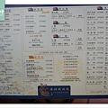 【新竹鐵板燒推薦】清華夜市 學生餐只要99元 肥仔龍無煙鐵板燒