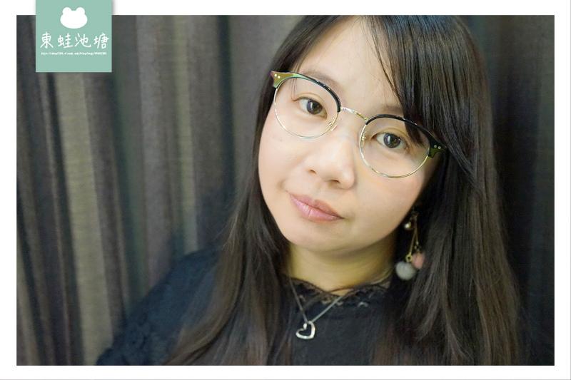 【新竹眼鏡行推薦】聯合眼鏡 gogoeyes | 無重力 Betaplus | 楊謹華代言 MoNodesign | 韓國時尚 HAZZYS