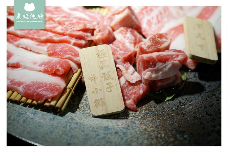 【台中燒肉推薦】台中西區燒烤聚餐好選擇 日式京都花牆包廂 朧月日式炭火燒肉酒館