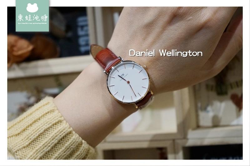【情人節送錶推薦】Daniel Wellington 時尚情侶對錶 | 2018新年限定款
