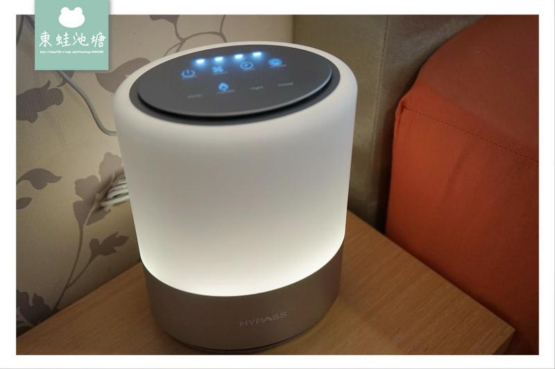 【小坪數空氣清淨機推薦】海帕斯空氣瓶子 超靜音/定時/正負離子/氣氛燈 一台最適合房間使用的空氣清淨機