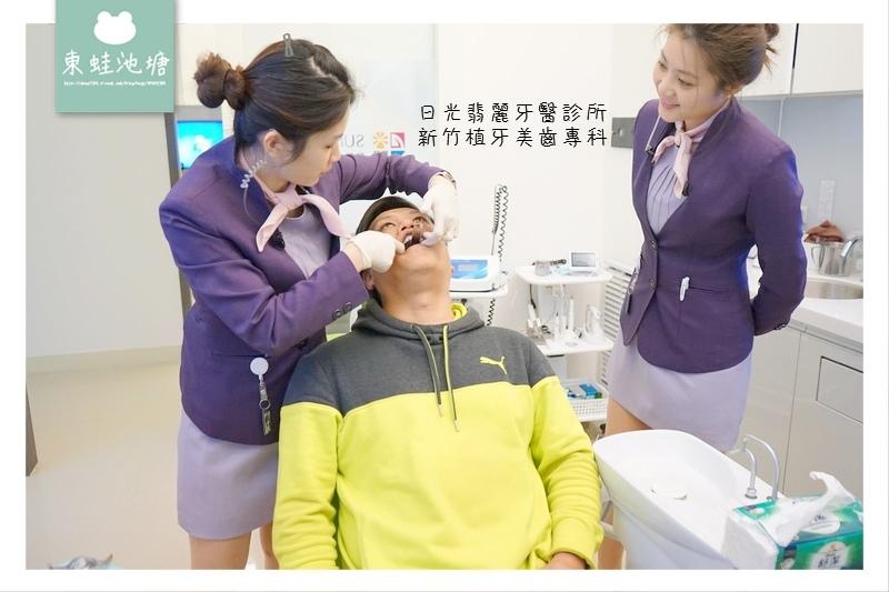 【新竹植牙推薦】人工植牙第二關:導引式植牙手術導引板 日光翡麗牙醫診所