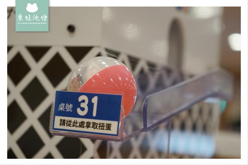 【新竹旋轉壽司推薦】 2/6全新開幕 參加FB活動打九折 くら寿司 藏壽司 新竹經國路店
