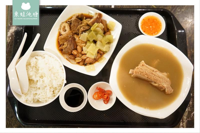 【新加坡金沙酒店美食推薦】正宗新加坡老味道 潮式胡椒藥材湯 黃亞細肉骨茶