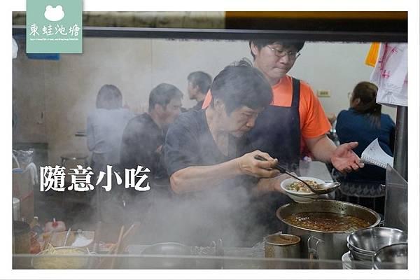 【嘉義新港奉天宮周邊美食推薦】平價小吃店 美味麻醬麵|隨意小吃 傳說中阿銘麵店