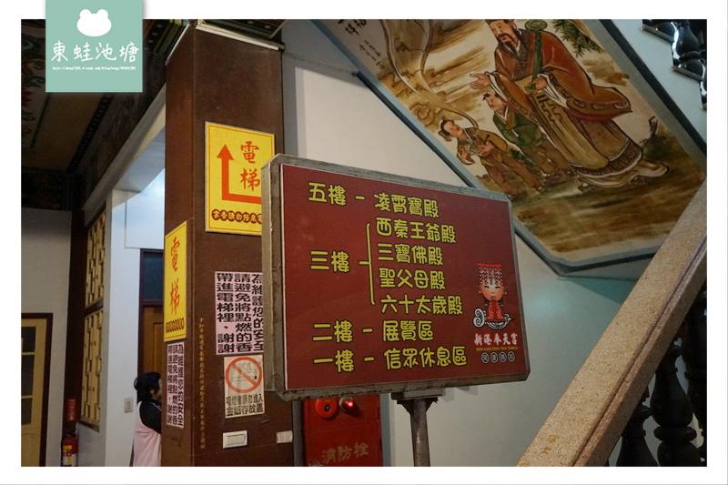 【台灣宗教百景】嘉義新港奉天宮 天上聖母元宵遶境