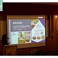 【四方通行旅遊網】台灣在地最大線上旅遊預訂 2018平台產品發表會
